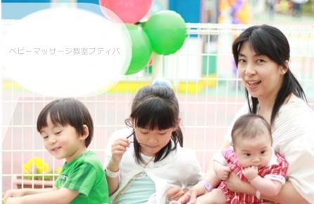 福岡南区ベビーマッサージ教室