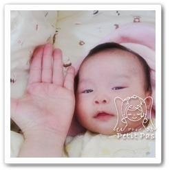 福岡市南区のベビーマッサージ教室PetitPas-プティパ-~笑顔の宝石箱~